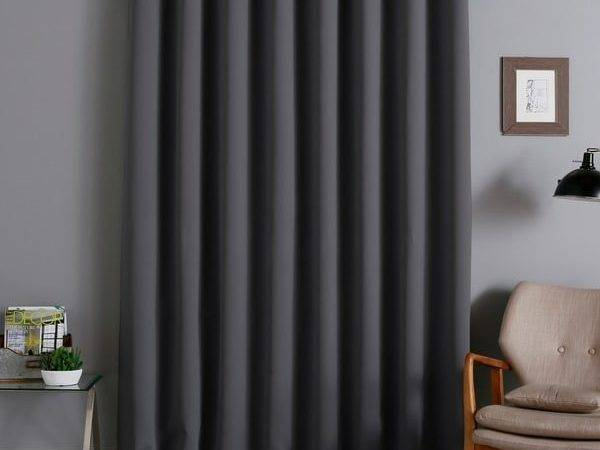 Aurora Home Extra Wide Thermal Inch Blackout Curtain