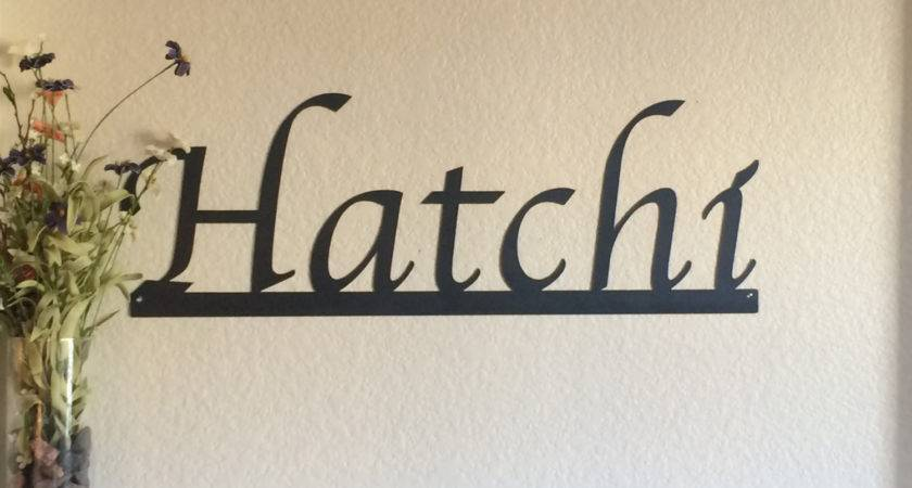 Custom Last Name Sign Metal Wall Art Personalized Home