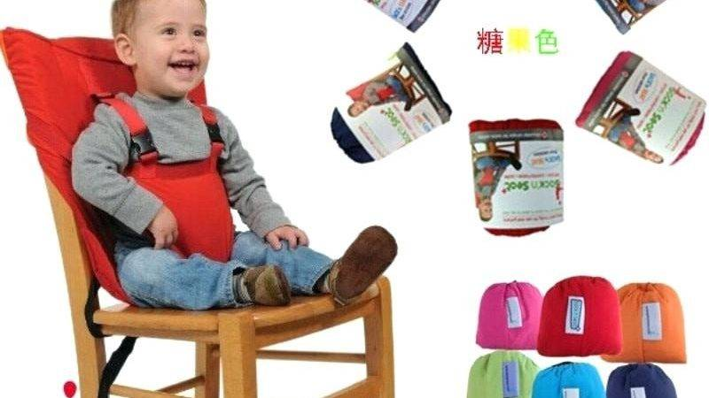 Feeding Chair Safety Highchair Baby Toddler
