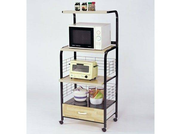 Kitchen Cart Microwave Oven Stand New